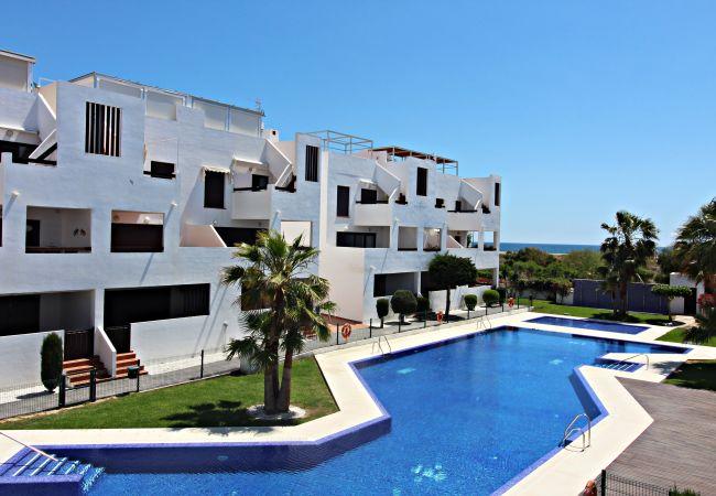 Apartamento en Vera playa - Apartamento con piscina a150 mde la playa
