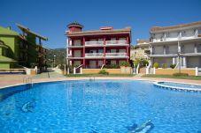 Apartamento en Peñiscola - Nerea LEK
