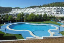 Apartamento en Peñiscola - Font Sol