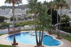 Apartment in Peñiscola - Tierra de Irta 4/6