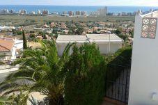 Apartment in Peñiscola - Residencial Itxaso 4/6 LEK