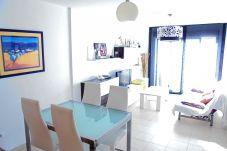 Apartamento en Peñiscola - Baladres - Ref. 1045